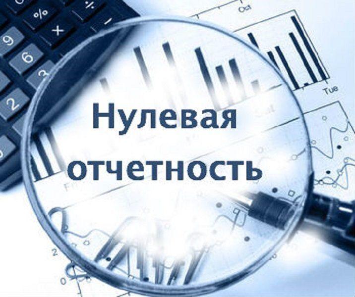 когда сдавать финансовую отчетность магазинов России