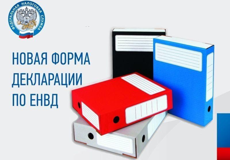 российского зерна сдача отчетности без печати выбрать короткое или