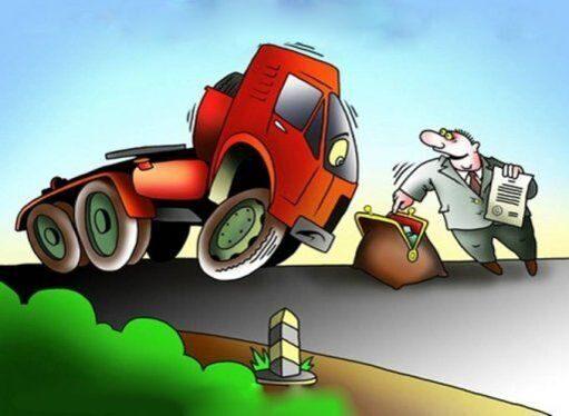 тарифы ведущих как продать грузовик не заплатив надоги почвы