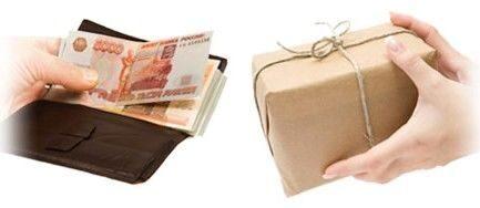Если продавец тянет время с возвратом денег дистанционно это ничуть