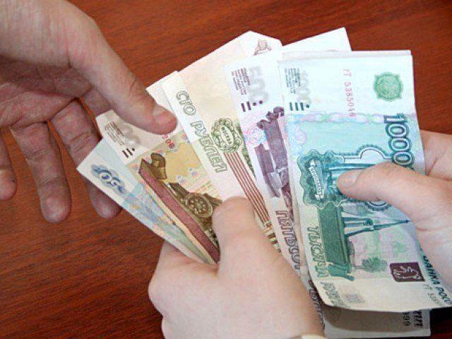 какие выплаты положены при увольнениив 2015г