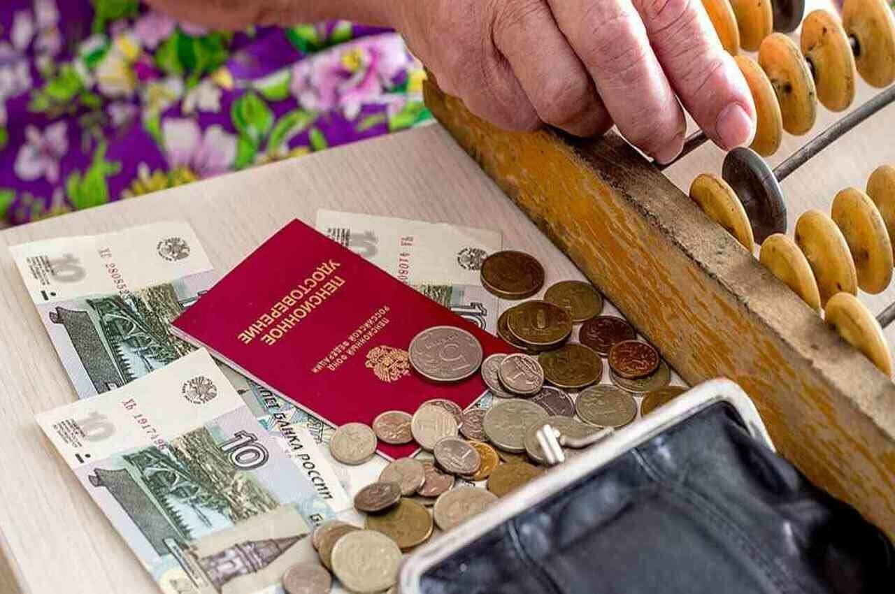 Кому повысят пенсии с 1 февраля 2019 года на 4,3 процента?